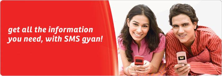 SMS Gyan Innoz Airtel
